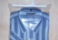 Beutel für textilverpackung