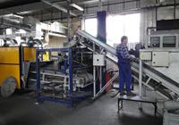 Metalloberflächenbehandlung