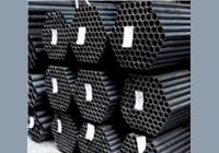 Stahlkonstruktionsrohre